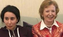 الأمم المتحدة: لا دليل على بقاء الشيخة لطيفة على قيد الحياة