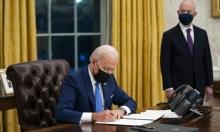 بايدن يشكّل لجنة لإصلاح المحكمة العليا الأميركيّة