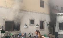 حريق في منزل بقلنسوة