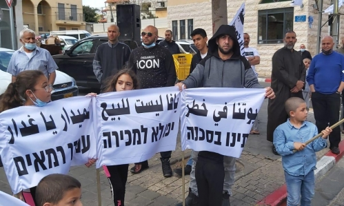 """""""بيوتنا في خطر"""": تظاهرة في يافا ضدّ سياسات شركة """"عميدار"""""""