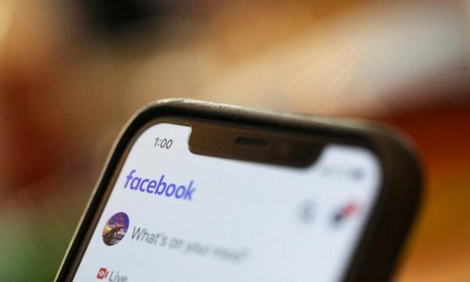 """عطل مفاجئ في """"فيسبوك"""" و""""إنستغرام"""""""