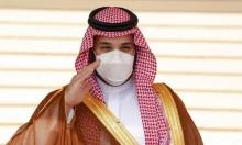 """السعوديّة تعلن إعدام 3 جنود بتهمة """"الخيانة العظمى"""""""