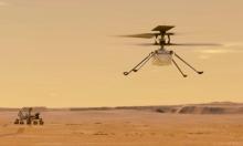 """""""ناسا"""": مروحية """"إنجينيويتي"""" أجرت اختبارًا  لمراوحها استعدادًا للتحليق بأجواء المريخ"""