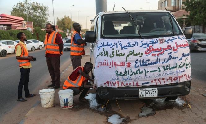 """""""غسّل عربيتك.. وساهم معنا بالأجر"""": مبادرة شبابيّة سودانيّة لإطعام فقراء برمضان"""