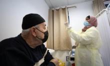 الصحة الفلسطينية: 22 وفاة و2235 إصابة جديدة بكورونا