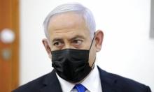 هل يصعّد نتنياهو ضد إيران من أجل تشكيل حكومة؟