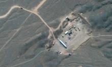 """مصادر استخباراتيّة: الموساد نفذ هجوم نطنز.. وإيران تقرّ أنه """"إرهابي"""""""