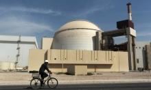 """إيران تحقق بـ""""حادث غامض"""": تعطيل الكهرباء بمنشأة نطنز النووية"""