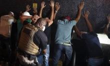 البرازيل: معظم الإصابات الخطيرة بكورونا تحت سن الأربعين
