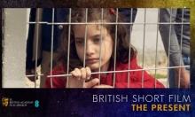 """فيلم """"الهدية"""" الفلسطيني يفوز بجائزة """"بافتا"""" البريطانية"""