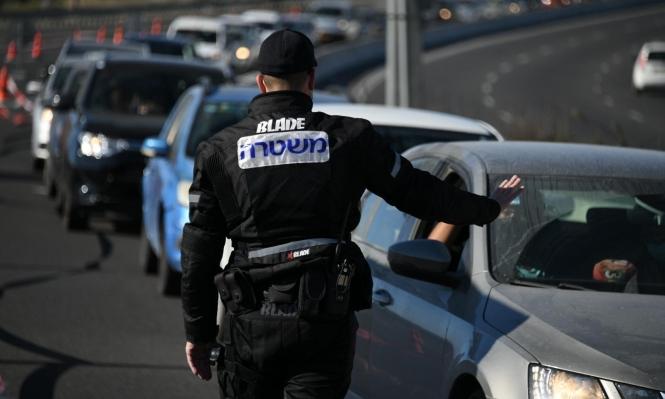 طمرة: اتهام 5 أشخاص بتهديد شاب من الضفة وابتزازه لرفضه العمل بتجارة السلاح