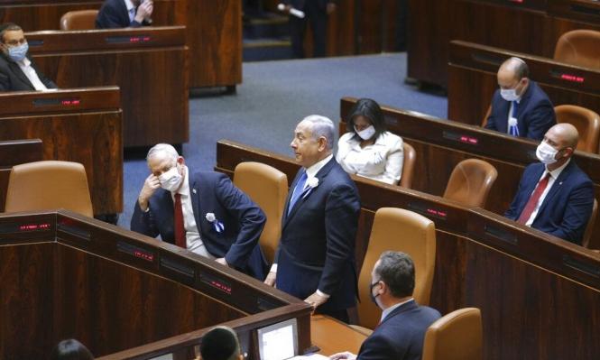 استبعاد تنحي نتنياهو: تعيين طاقم الليكود لمفاوضات تشكيل الحكومة