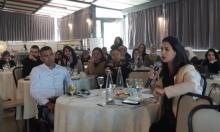 مؤتمر كيان في حيفا: 65 امرأة عربية ضحايا جرائم القتل في الأعوام الخمسة الأخيرة