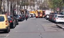 شرطة باريس: قتيل وجريح في إطلاق النار أمام مستشفى