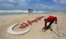 شاطئ غزّة.. رمضان مبارك