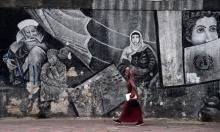 جدارية في غزة