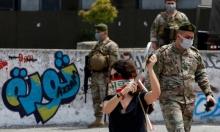لبنان: متظاهرة بين الثورة والعساكر