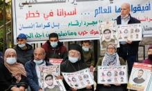 الأسرى الإداريون يخوض معركة الحرية والكرامة