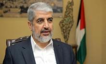 مشعل رئيسا لمكتب حماس السياسي في الخارج وأبو مرزوق نائبا له