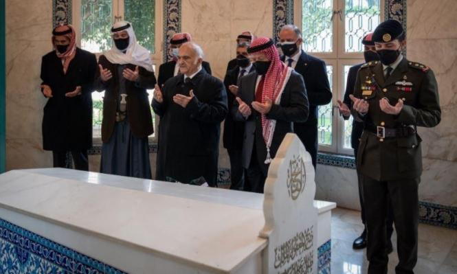 الأردن: الأمير حمزة بلا محاكمة وإحالة ملف المعتقلين للمدعي العام