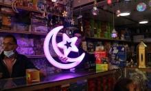 زينة رمضان في أسواق الخليل