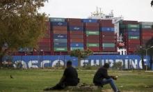 قناة السويس تحتجز السفينة الجانحة وتشترط تحريرها مقابل 900 مليون دولار