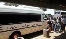 في ذكرى سقوط حيفا: 8 جولات في باص حيفا - بيروت