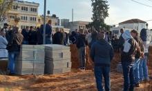 الطيرة: تشييع جثمان سهى منصور واحتجاج على جرائم القتل
