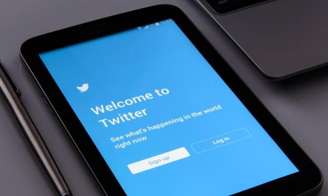 """""""تويتر"""" تأخذ من غانا مقرا لها في أفريقيا"""