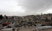 """""""الأغلبية اليهودية"""": معايير البناء في القدس تتجاهل الفلسطينيين"""