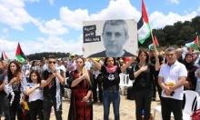 """""""يوم استقلالهم يوم نكبتنا"""": مسيرات وفعاليات في قرى مهجرة الخميس"""