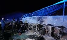 20 قتيلا بحادث طرق في صعيد مصر