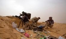 مقترح هولنديّلكشف المقابر الجماعيّة في ليبيا بالأقمار الصناعيّة