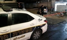 العنف يضرب المجتمع العربي: إصابتان خطيرتان في رهط وثالثة في الفريديس