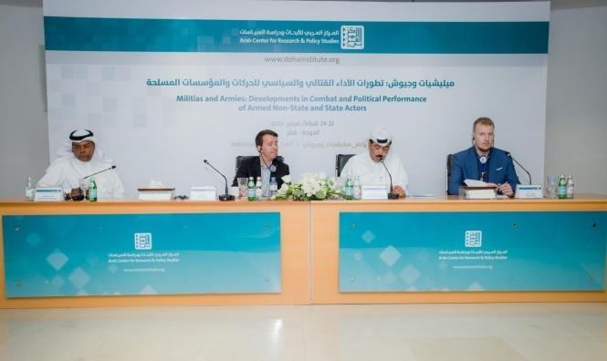 """""""المركز العربي"""": دعوة لكتابة أوراق بحثية """"لمنتدى دراسات الخليج والجزيرة العربية"""""""