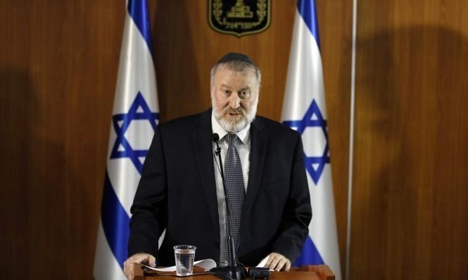 مندلبليت: ينبغي رفض التماس لمنع نتنياهو من تشكيل حكومة