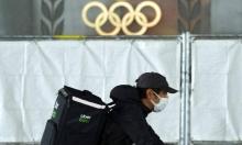 """""""إلغاء أولمبياد طوكيو مجددًا من الخيارات المطروحة"""""""