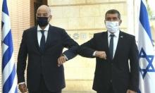 وزراء خارجيّة إسرائيل والإمارات واليونان وقبرص يلتقون الجمعة