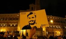 التلفزيون العربي يحصل على شهادتين جديدتين بقضية جوليو ريجيني