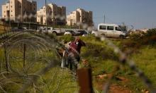 """موقف قانوني قد يمنع """"كاكال"""" من شراء أراض بالضفة لتوسيع مستوطنات"""