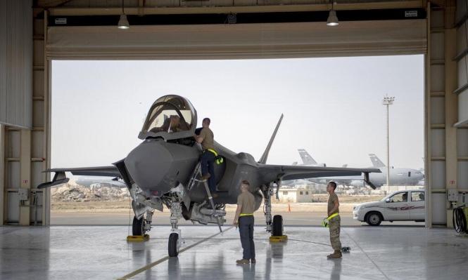 مقاتلات إف-35 للإمارات: قيود وشروط وإرجاء مواعيد التسليم