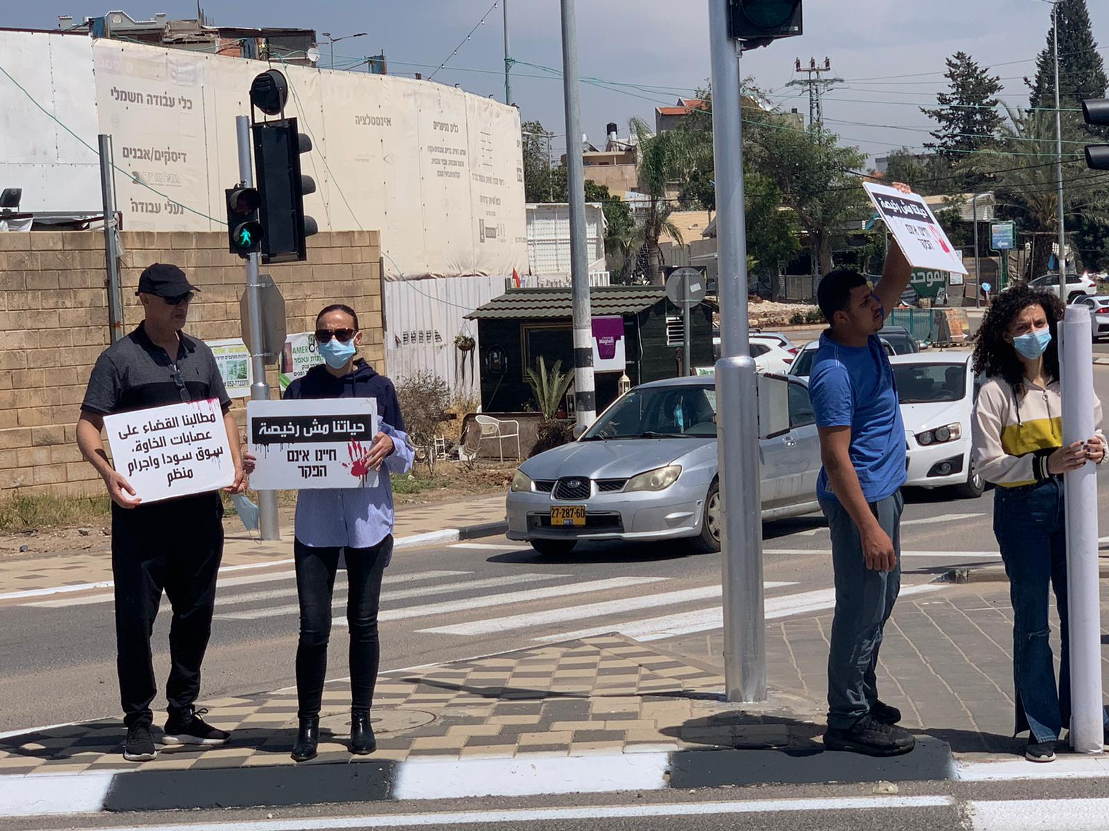 للأسبوع السابع في جلجولية: وقفة احتجاجية ضد الجريمة والشرطة