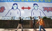 """كورونا: 3 ملايين وفاة عالميًّا وأوروبا قد لا تجدّد عقود """"أسترازينيكا"""""""