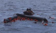 تونس: انتشال جثث أكثر من عشرين مهاجرًا