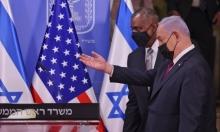 """تقرير: واشنطن تطالب إسرائيل بالكفّ عن """"الثرثرة"""" تجاه إيران"""