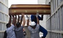 3650 وفاة تأثّرا بكورونا في البرازيل خلال 24 ساعة