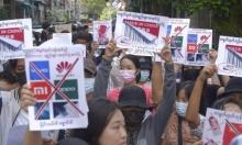 عقوبات أميركيّة بحقّ 7 مراكز تكنولوجية صينيّة