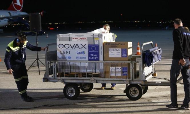 """""""كوفاكس"""" يطلق حملة لجمع مليارَي دولار لتأمين تطعيمات إضافيّة"""