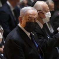 إردان: إسرائيل غير راضية عن تقدم مفاوضات فيينا