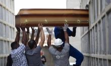 عالميًا: عدد وفيات كورونا الإجمالي تجاوز عتبة الـ3 ملايين